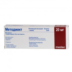 Методжект по цене от 877,20 рублей, купить в аптеках Волгодонска, р-р для п/к введ. 50 мг/мл 0.4 мл (20 мг) №1 шприцы Метотрексат